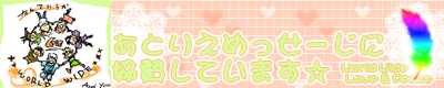 http://hastur.sakura.ne.jp/RitualMagic/EV105.mpg